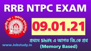 RRB NTPC 09.01.2021 first shift gk questions in bengali