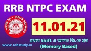 Read more about the article RRB NTPC 11.01.2021 first shift gk questions in Bengali