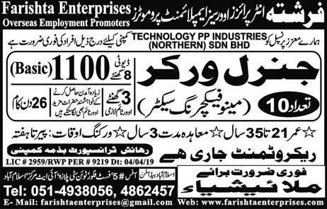 Manufacturing workers jobs in Malaysia advertisement