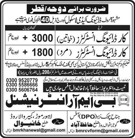 Driving instructor jobs in Qatar advertisement