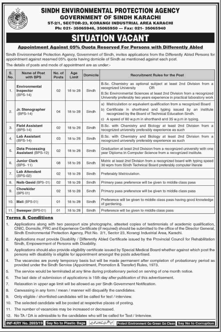 Sindh Environmental Protection Agency jobs advertisement