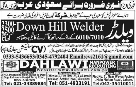 Welder jobs in Saudi Arabia advertisement