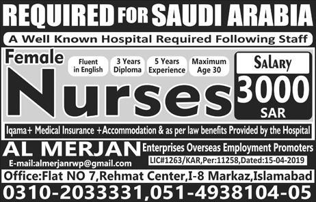 Female nurses jobs in Saudi Arabia advertisement