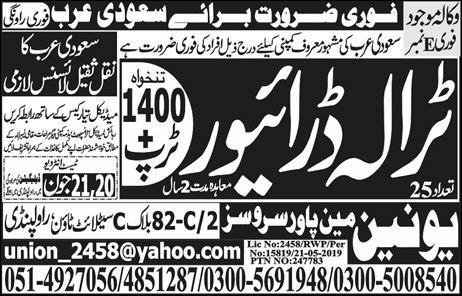 Trailer drivers jobs in Saudi Arabia advertisement