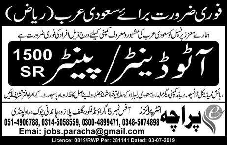 Auto denter and painter jobs in Saudi Arabia advertisement