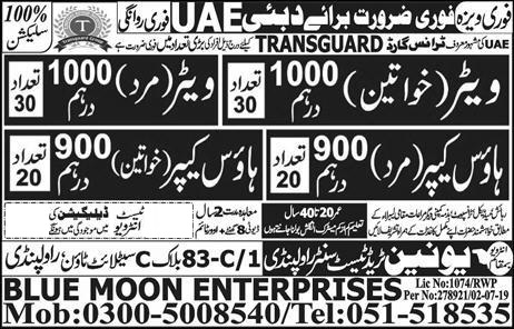 Hotel staff jobs in UAE advertisement