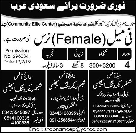 Female nurses jobs in Saudi Arabia