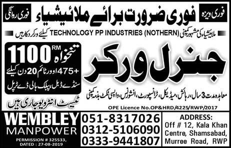 General workers jobs Malaysia Advertisement