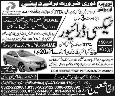 Taxi drivers jobs in Dubai advertisement