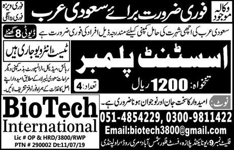 Assistant Plumber Jobs in Saudi Arabia