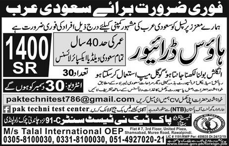 House Drivers Jobs in Saudi Arabia Advertisement