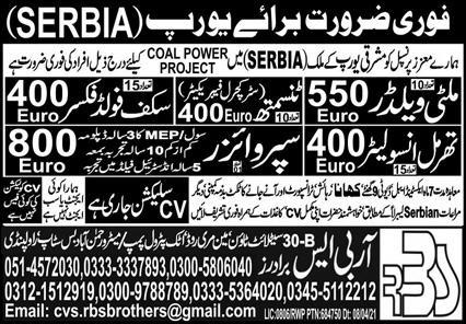 Coal Power Project Jobs in Serbia
