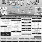 Pak Navy Sailors Advertisement 2015