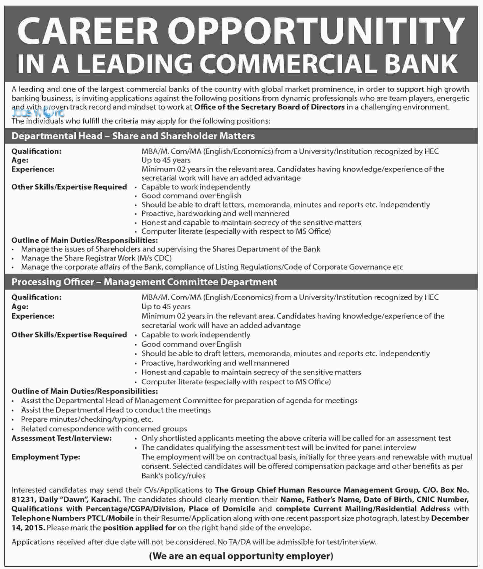 commercial bank jobs in pakistan for 2016 latest advertisement