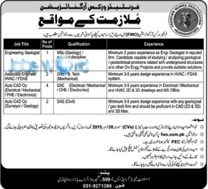 fwo latest jobs in pakistan