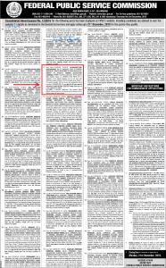 FPSC Pakistan RAILWAYS Jobs 2016 Latest Advertisement