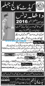 Military College Jhelum Admission 2016 Class 8th, 9th