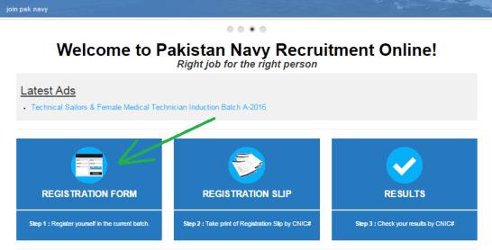 Pak Navy online registration form