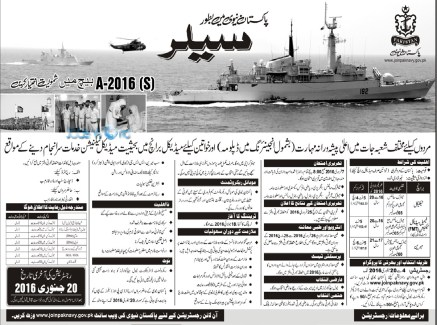 Pakistan Navy Sailor Batch A-2016 (S) Online Registration