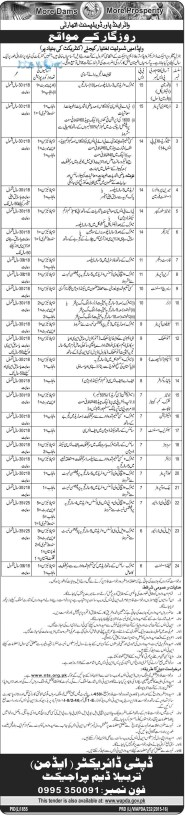 WAPDA Jobs January 2016 (Data Entry Operator, Foreman, Driver & Others)