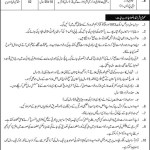 Jobs in Ministry of Defence Islamabad 2016