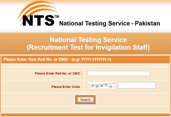 nts test result jobs2016