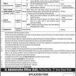 PO Box 27 Jobs 2016 Dera Ghazi Khan PAEC Application Form Download
