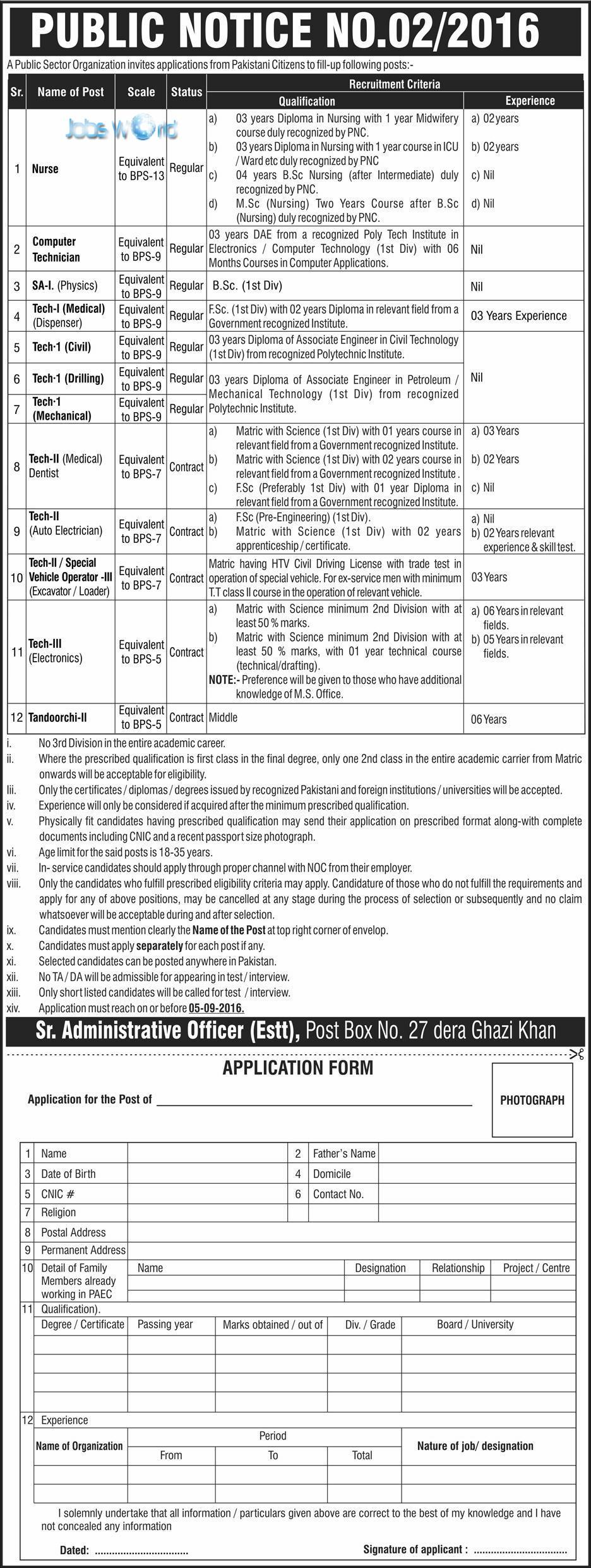 PO Box 27 Jobs 2016 Dera Ghazi Khan PAEC Application Form Download ...