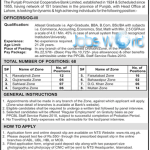The Punjab Provincial Co-Operative Bank Jobs 2016 OG-III Officers