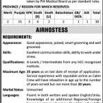 air-hostess-flight-steward-jobs-2017-pia