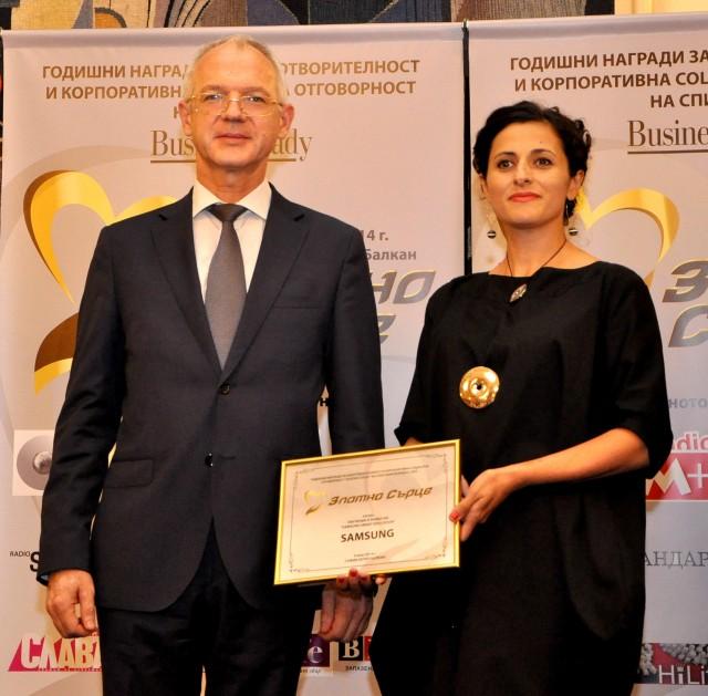 Kristina Shtereva_PR Manager in Samsung