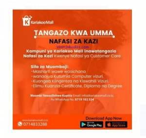 Job Vacancies at Kariakoo Mall
