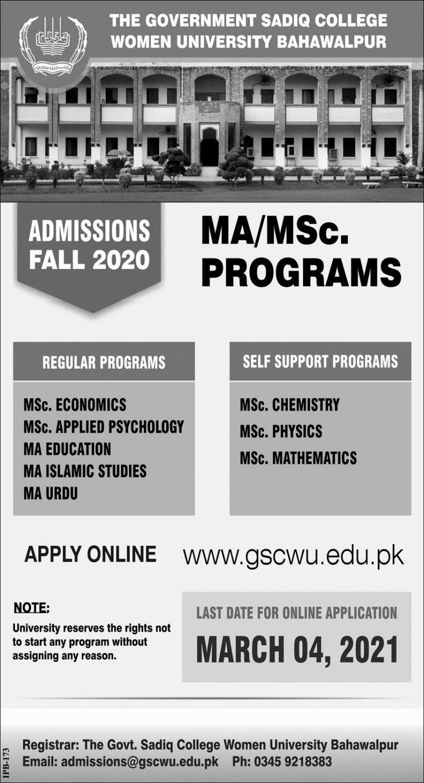 The Government Sadiq College Women University Bahawalpur Admissions