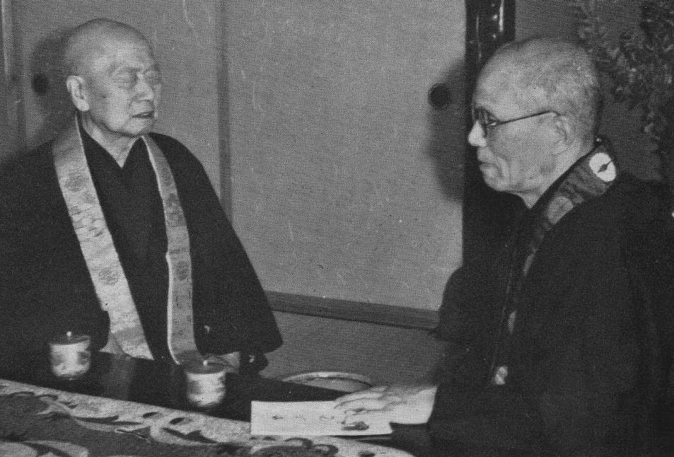 Akegarasu Haya et Soga Ryojin