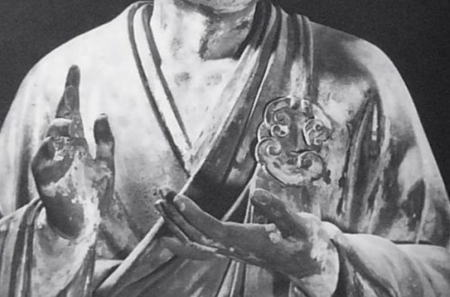 Vasubandhu - gensō-ekō