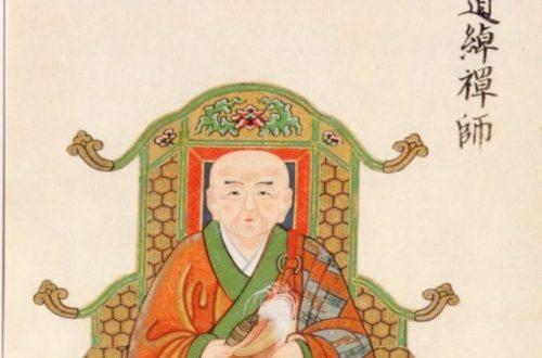 Doushaku