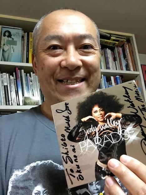 Shigeo Chiba from Japan. PARADISE!