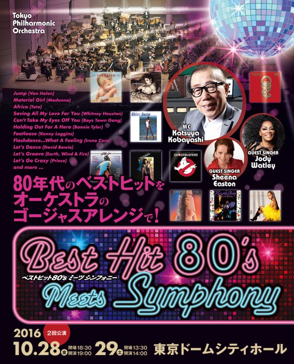 besthits80s_meetssymphony