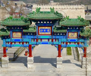 and there's a gate at the North End with parking nearby on the street (this is actually a gate from the Great Wall area)