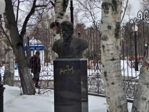 Anton Checkhov bust outside the Museum in Sakhalov