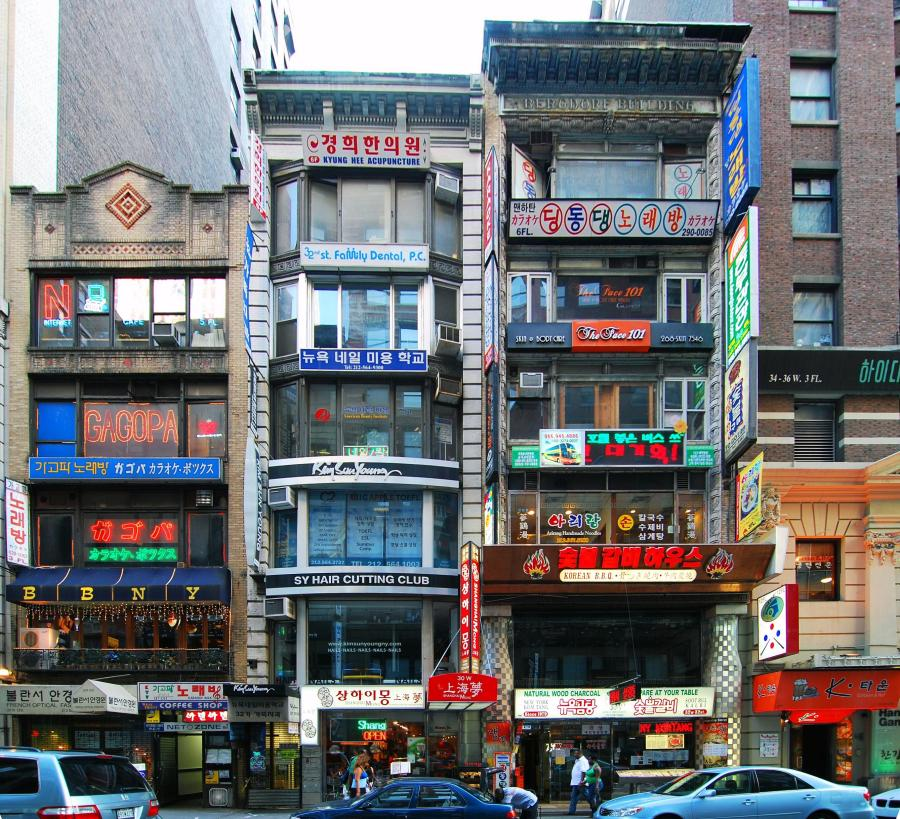 Koreatown_manhattan_2009.JPG