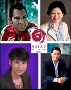 Asian Hall of Fame 2017