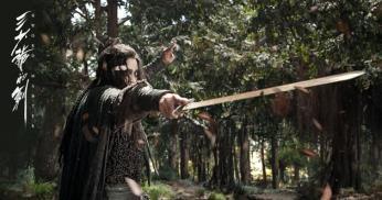 sword2bmaster2b12