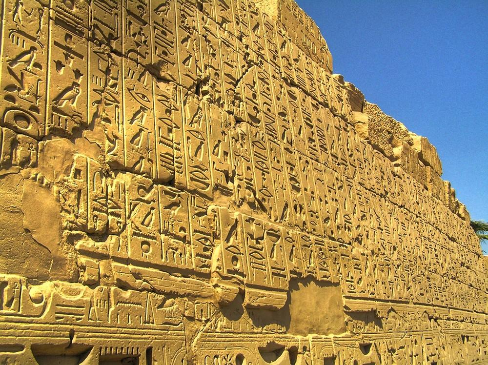 cairo-egypt004