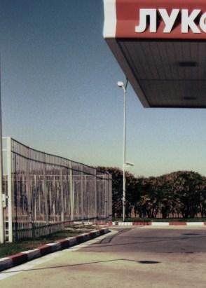 Tankstelle © Kruth 2012