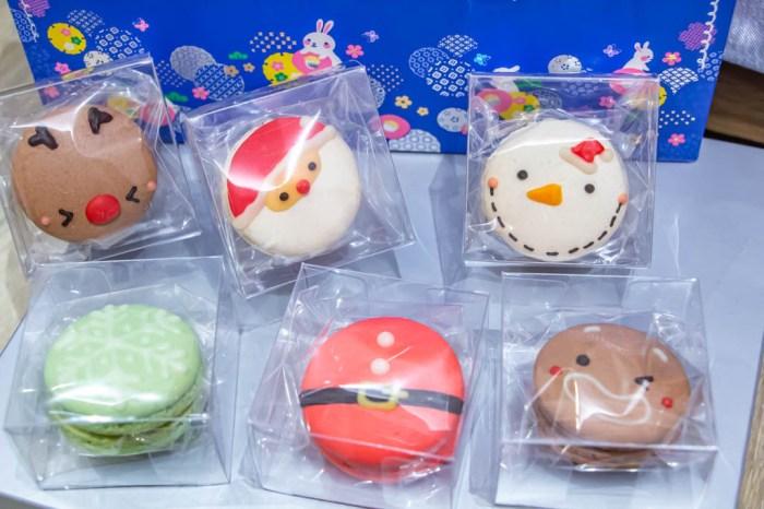 台中烏日,小圓點dot,小清新客制化的餅乾,各節日都有不同的造型出沒。