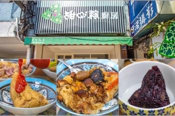 台中南屯/烏日,甜心粽~肥瘦都有的粽子,滿足不同口味的人,還有彌月油飯可選擇。