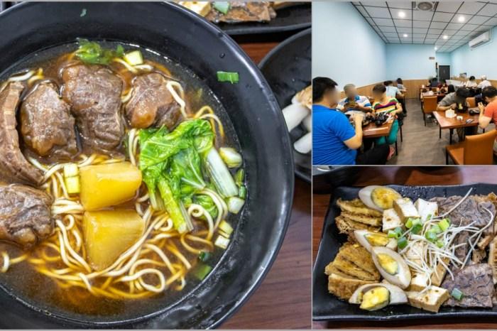 台中烏日,一戶牛肉麵食館,家常風味的餐館,近林新醫院。