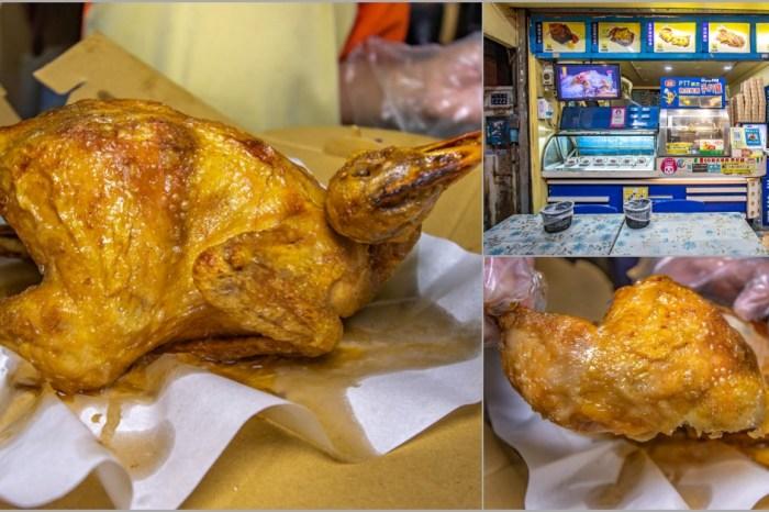 台中南區,先炸後烤的燒烤手扒雞。