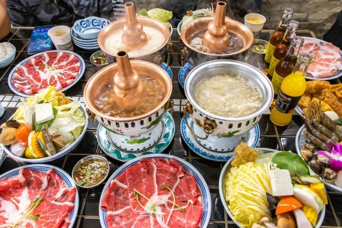台中中區,復古景泰藍黃銅火鍋,獨特牛奶鹹蛋黃湯底。